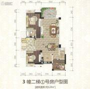 海博一品3室2厅2卫129平方米户型图