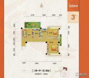 金港花园2室1厅1卫74平方米户型图