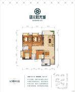 御元阳光城4室2厅2卫112平方米户型图