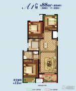 海亮御锦园3室2厅1卫88平方米户型图