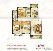 绿地・国际花都3室2厅1卫111平方米户型图