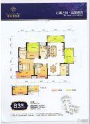 春风紫金港3室2厅2卫99平方米户型图