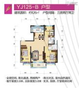 兰州碧桂园3室2厅2卫0平方米户型图