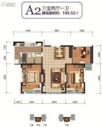 怡馨华庭3室2厅1卫106平方米户型图