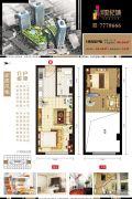 迎泽世纪城2室1厅1卫46平方米户型图