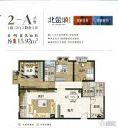 誉峰国际3室2厅2卫115平方米户型图