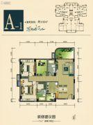 雍翠峰3室2厅2卫102平方米户型图