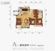 世豪金河谷5期3室2厅2卫120平方米户型图