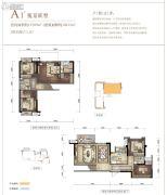 蓝光林肯公园4室2厅3卫0平方米户型图