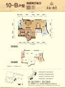 彰泰峰誉2室2厅1卫90平方米户型图