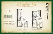 果岭湾3室2厅2卫215平方米户型图
