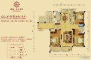 绿城玉兰花园3室2厅2卫146平方米户型图