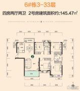 中建・江湾壹号4室2厅2卫145平方米户型图