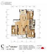 万众滕王阁3室2厅2卫128平方米户型图