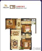 鸿通・春天江与城3室2厅1卫64平方米户型图