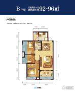 泰然南湖玫瑰湾3室2厅1卫92--96平方米户型图