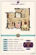 碧桂园招商凤凰城3室2厅1卫96平方米户型图