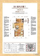 外滩首府3室2厅2卫124平方米户型图