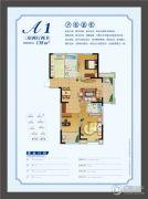 秀逸苏杭东苑3室2厅2卫0平方米户型图