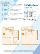 南京金奥缤润汇2室2厅1卫64--74平方米户型图