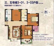 海棠2室1厅1卫97平方米户型图