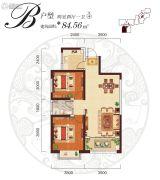阳光台3652室2厅1卫84平方米户型图