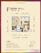 华润幸福里1室1厅1卫52平方米户型图