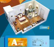 南宁江南万达广场1室1厅1卫38平方米户型图