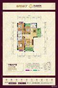 锦绣东城4室2厅2卫141平方米户型图