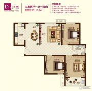锦绣江南3室2厅1卫110平方米户型图