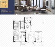 万丽骊宫3室2厅2卫182平方米户型图