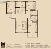 一品公馆3室2厅2卫135--139平方米户型图