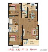 金域华府3室2厅2卫121平方米户型图