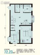 龙溪第2室1厅1卫72平方米户型图
