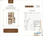 博维左岸香颂2室2厅1卫91平方米户型图