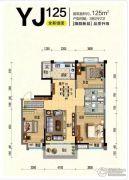 三明・碧桂园3室2厅2卫125平方米户型图