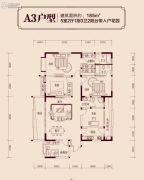 银凰庄5室2厅3卫185平方米户型图
