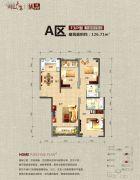 国色天襄3室2厅2卫126平方米户型图