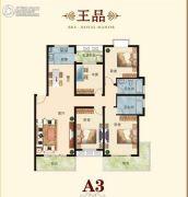 御景庄园4室2厅2卫133平方米户型图