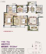 碧桂园印象花城4室2厅2卫124平方米户型图
