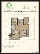 文化星城2室1厅1卫113--118平方米户型图
