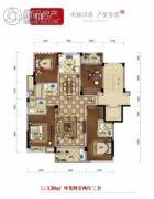 滨江德信・公园壹号4室2厅3卫139平方米户型图