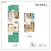 正弘悦云庄4室3厅3卫227平方米户型图