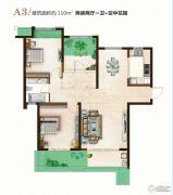 绿都万和城3室2厅1卫110平方米户型图
