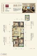 中南白马湖壹号4室2厅2卫119平方米户型图