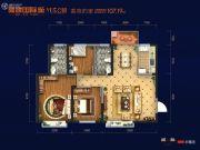 隆源国际城・YUE公园3室2厅2卫107平方米户型图