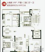 苏建阳光新城3室2厅1卫128平方米户型图