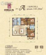 沣渭怡心岛3室2厅2卫0平方米户型图