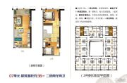 蓝波湾2室2厅2卫37平方米户型图