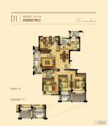 城发云锦城4室2厅2卫151平方米户型图